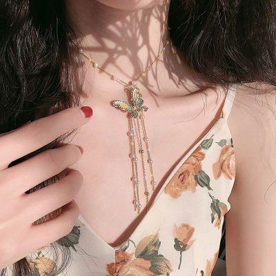 Collar Con Borlas De Perlas Y Mariposas